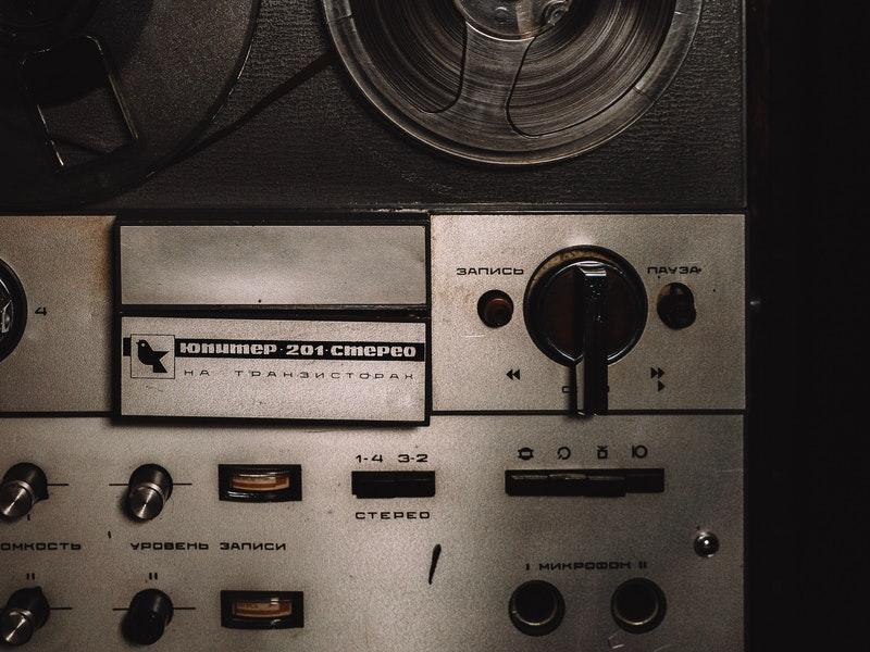 Refurbished Tape Drive